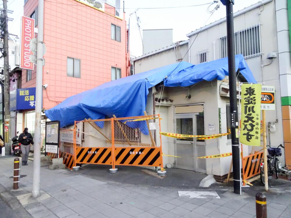 相川警ら連絡所
