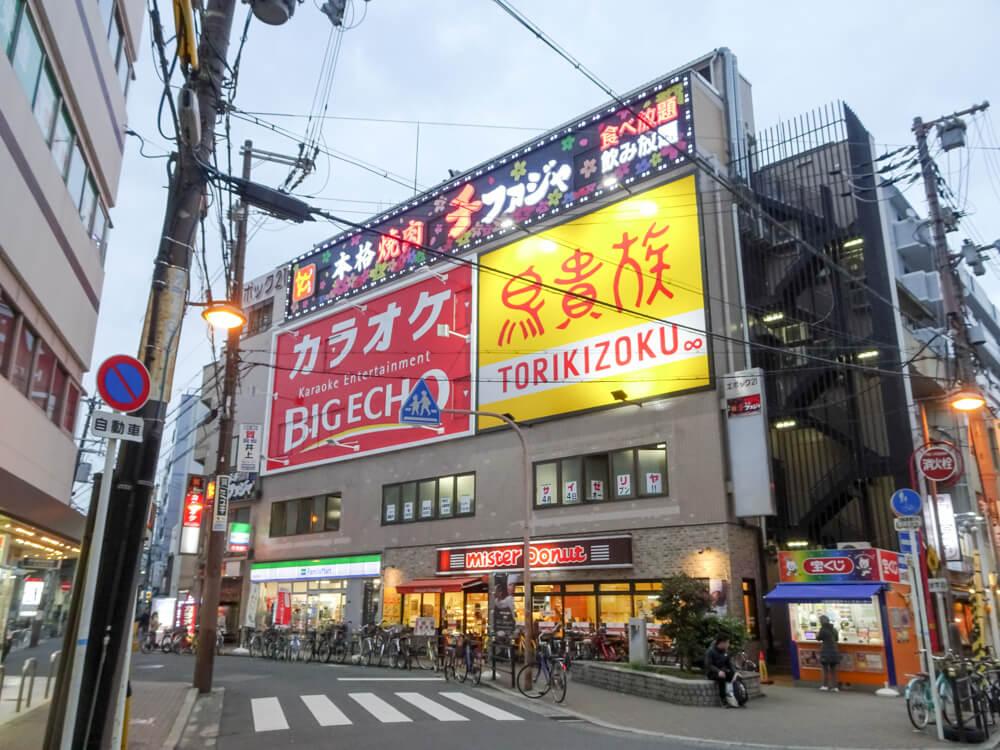 サイゼリヤ 阪急上新庄駅前