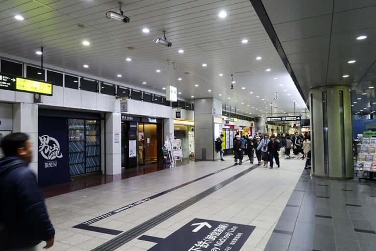 新大阪閉店