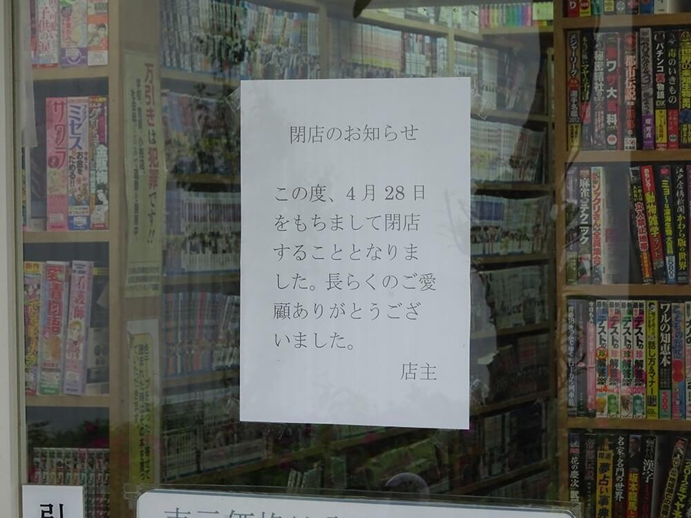 21世紀書店