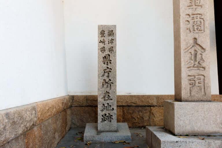 崇禅寺豊崎県