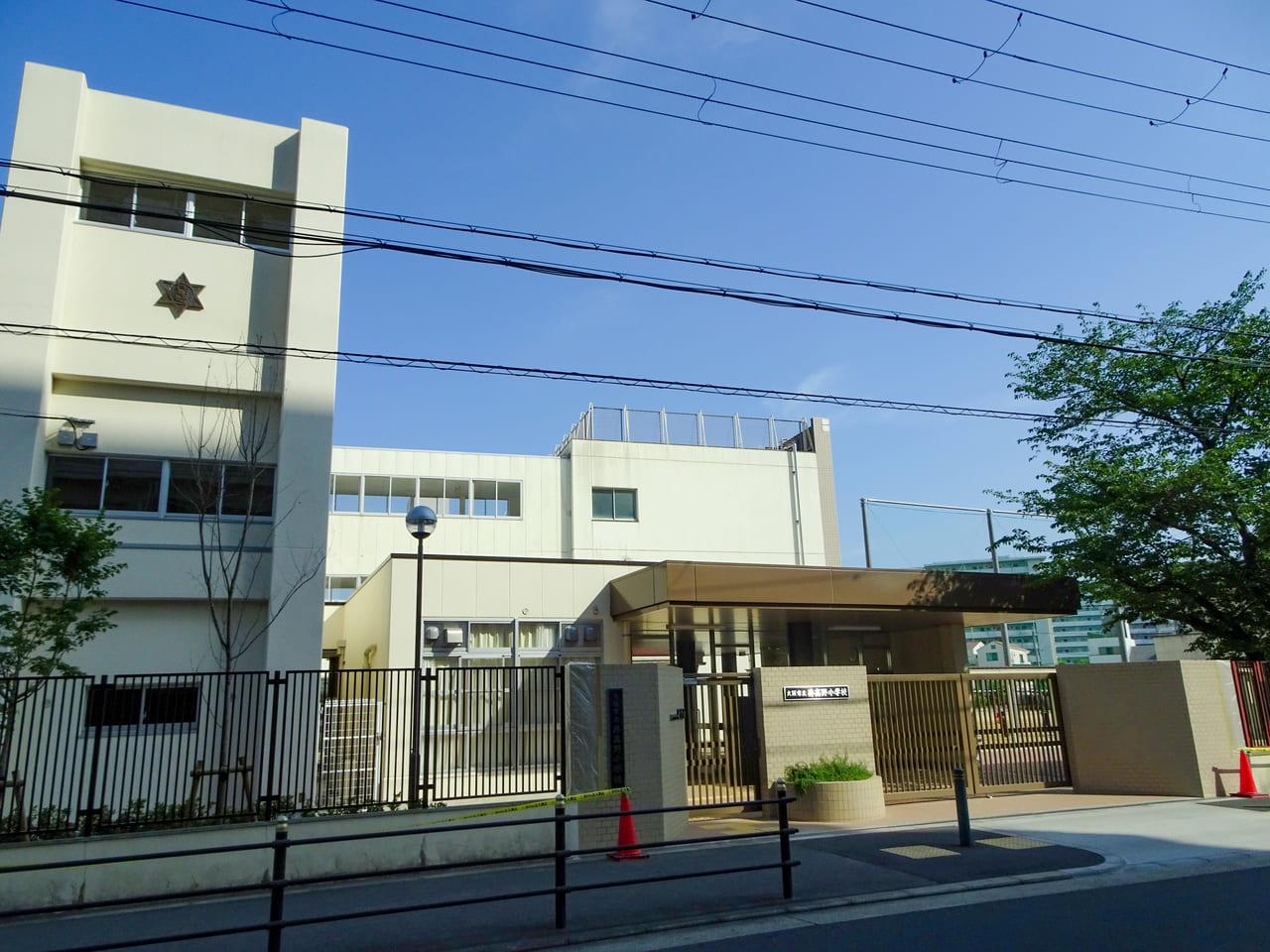 井高野小学校