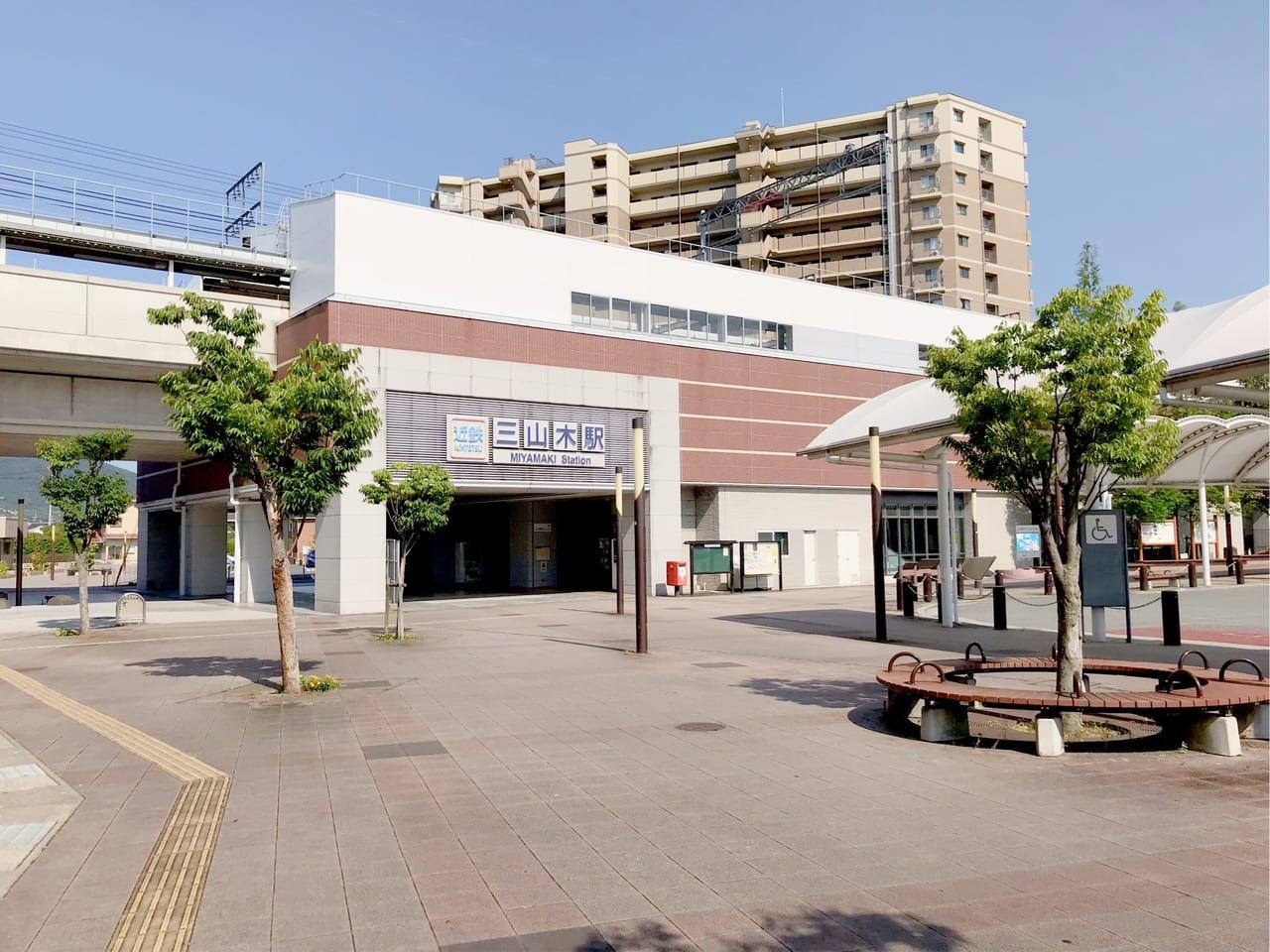 近鉄三山木駅
