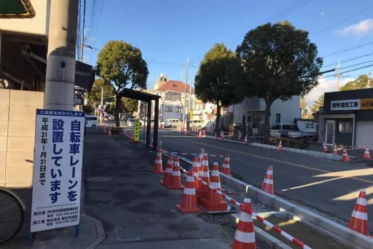 昆陽車塚線自転車レーン