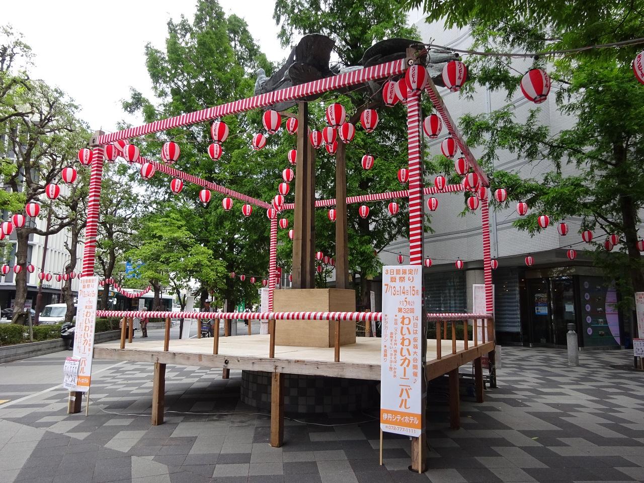 伊丹シティホテルの夏祭