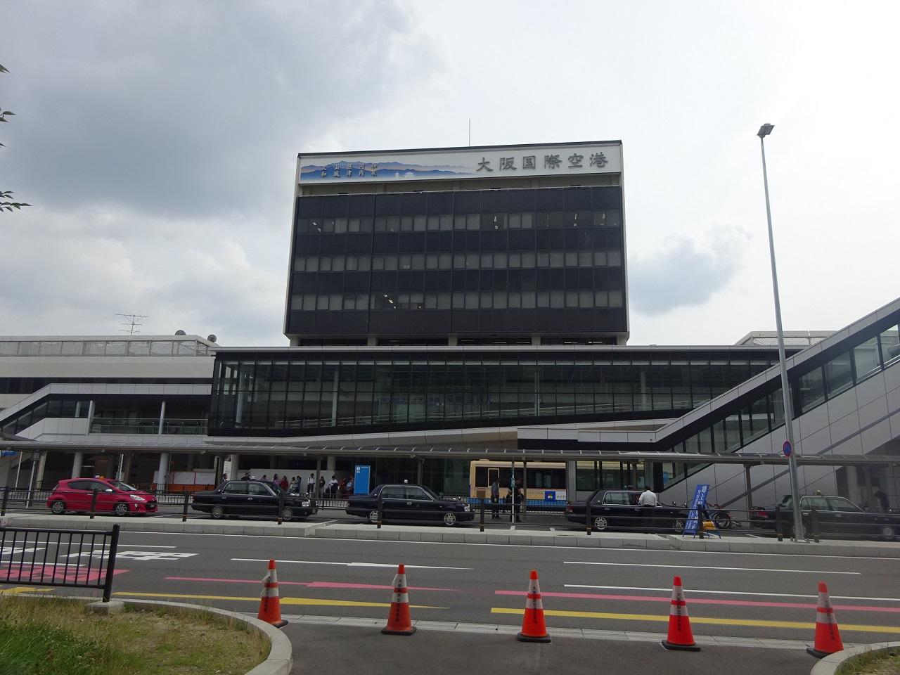 伊丹(大阪国際)空港ターミナル