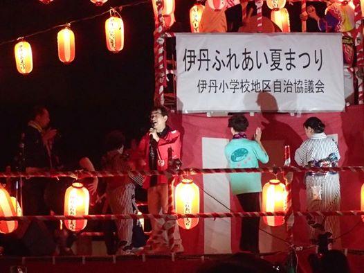田中星児さんの生歌で盆踊り