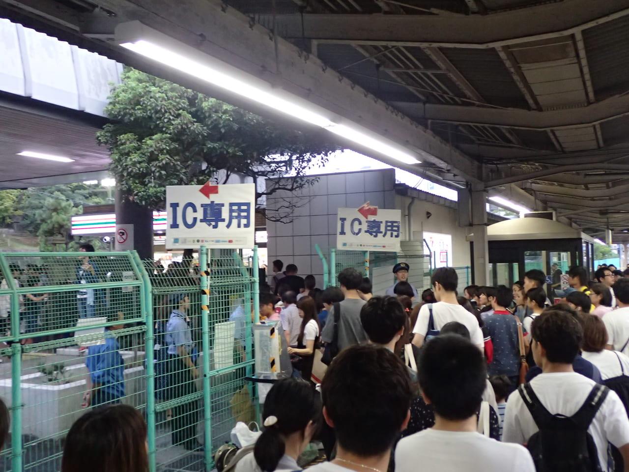JR伊丹駅臨時改札口