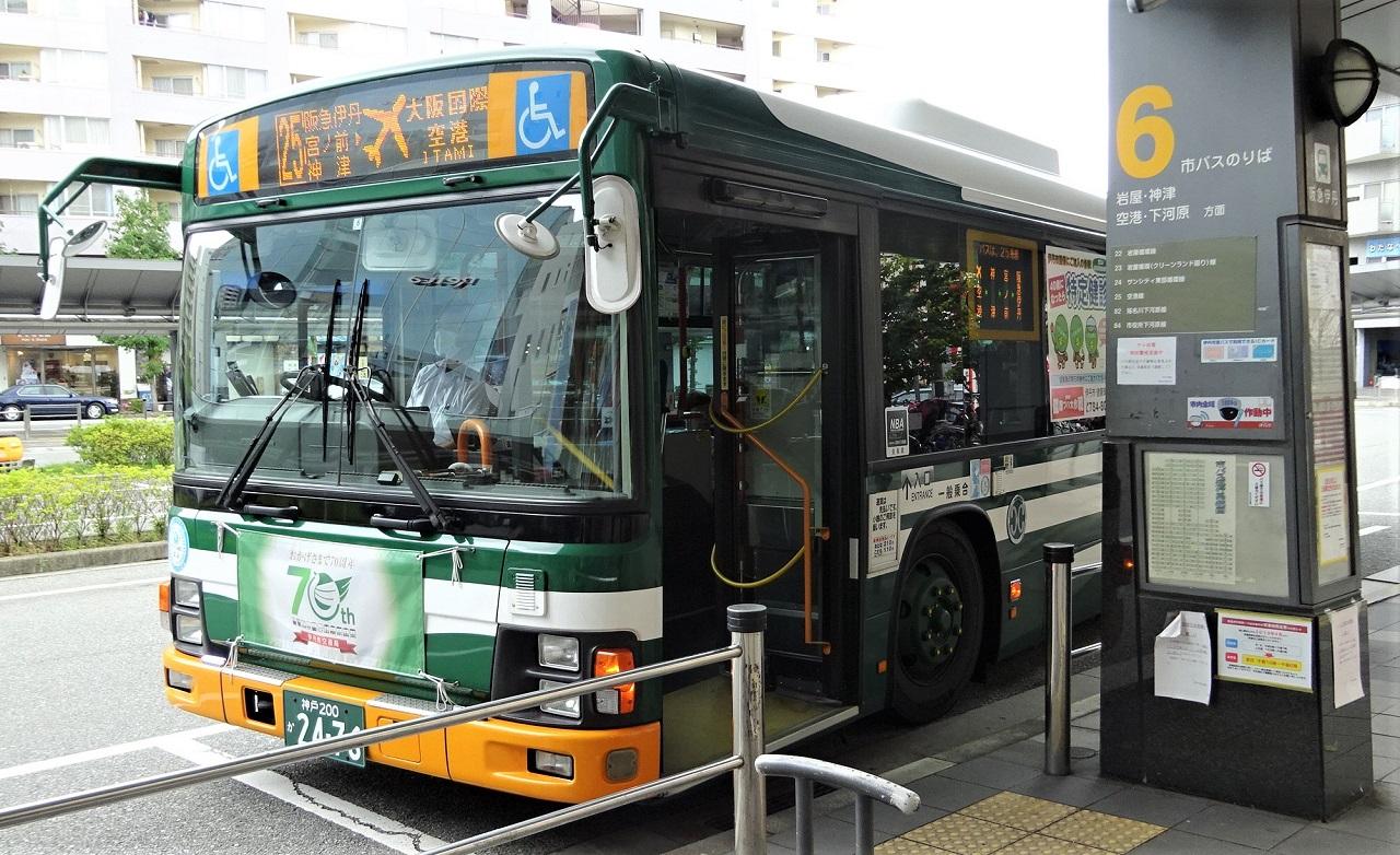 伊丹市営バス