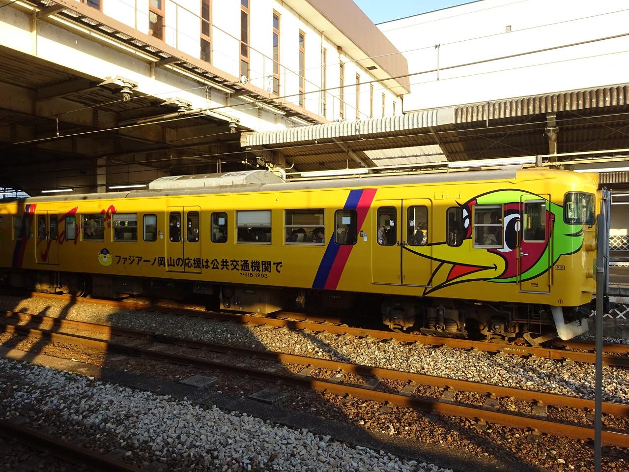ファジアーノ岡山のラッピング列車