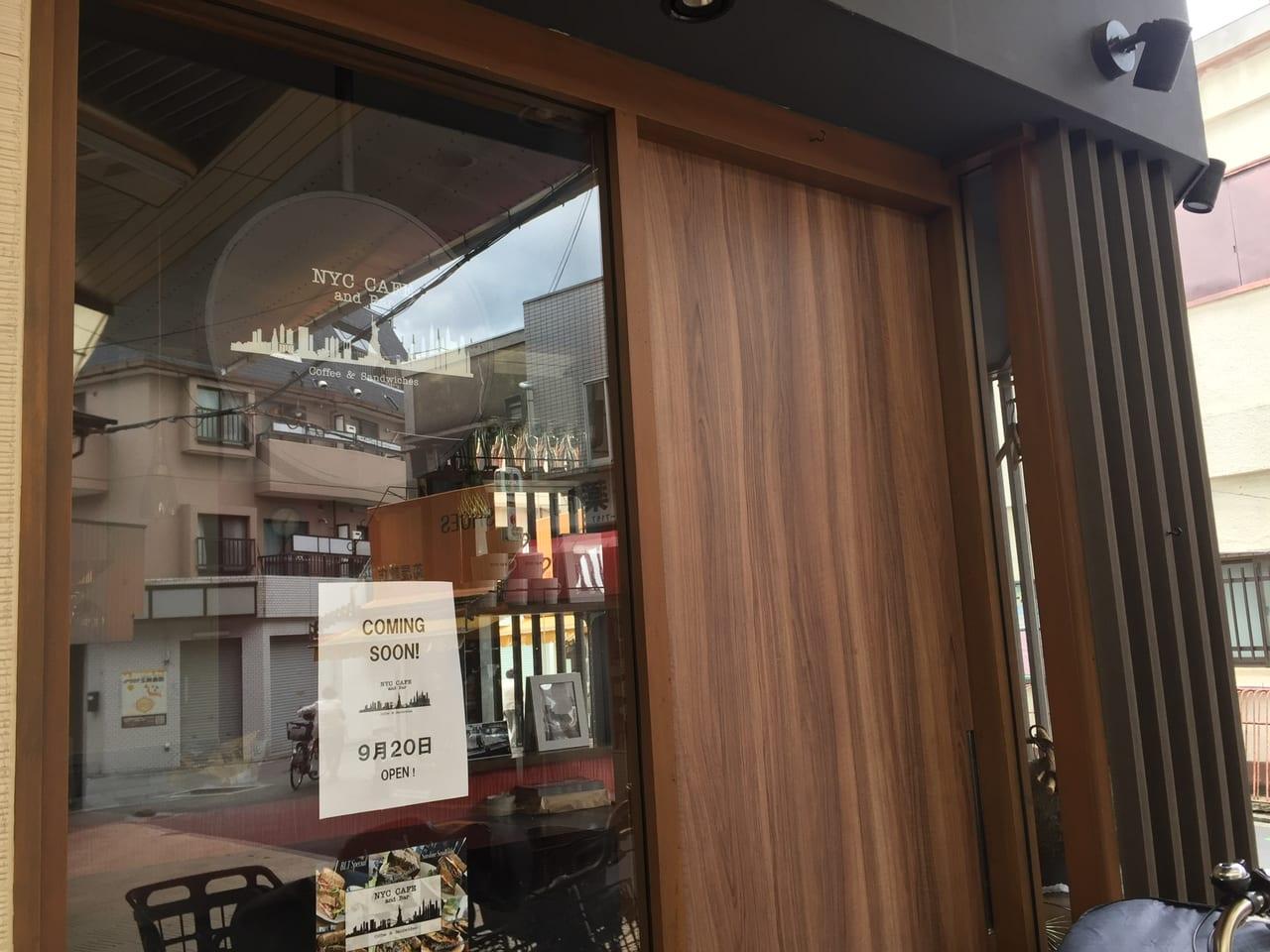 エヌワイシー カフェ バー
