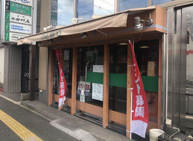 【大東市】永きに渡り営業されて常連さんにも愛されていた赤井のあのカフェが閉店!!
