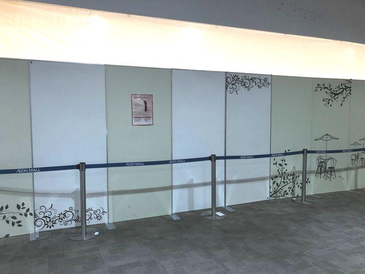 【四條畷市】イオンモール四條畷3Fフードコートのお隣のあのお店が7月末で閉店していました。