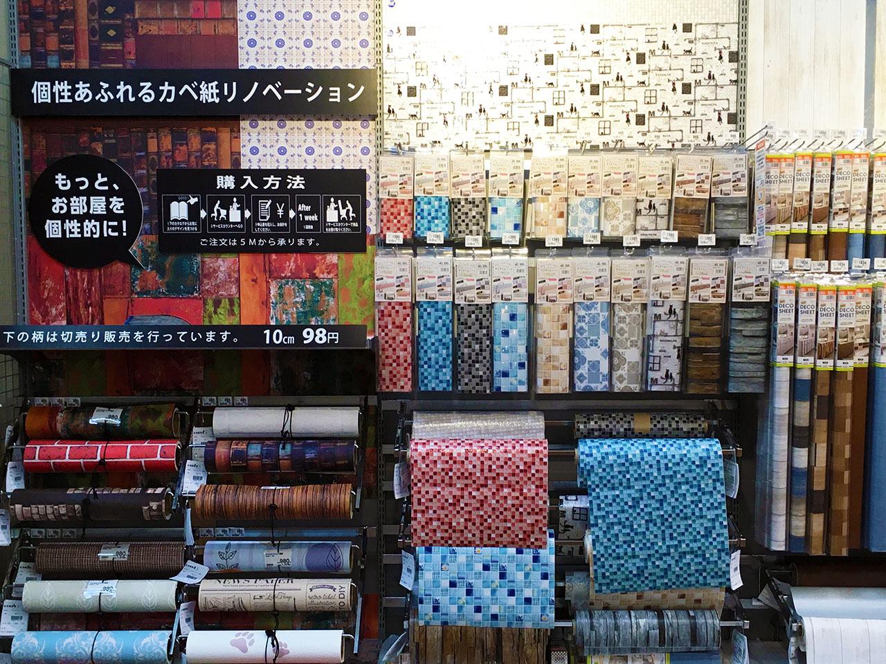唐木田にリニューアルオープンしたケーオーデイツー唐木田店