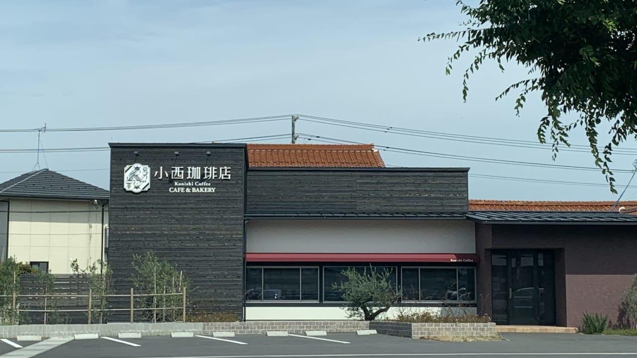 小西珈琲店の外観