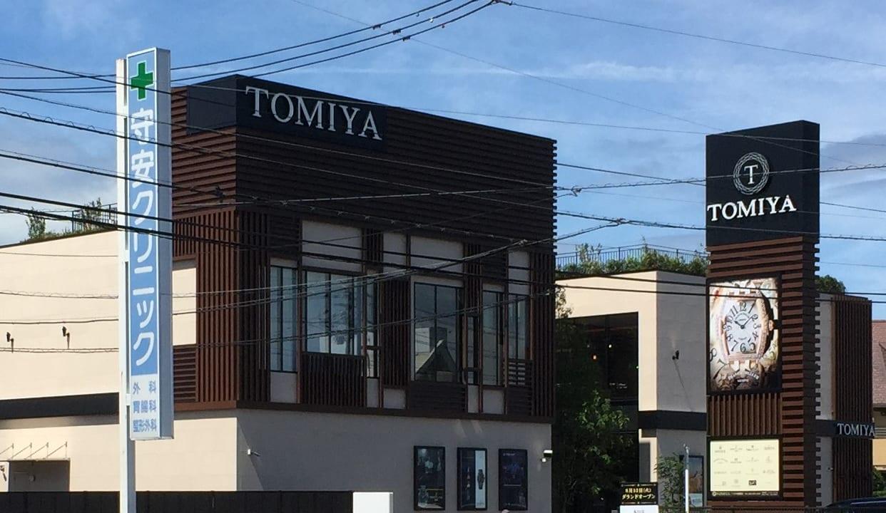 トミヤ倉敷オープン