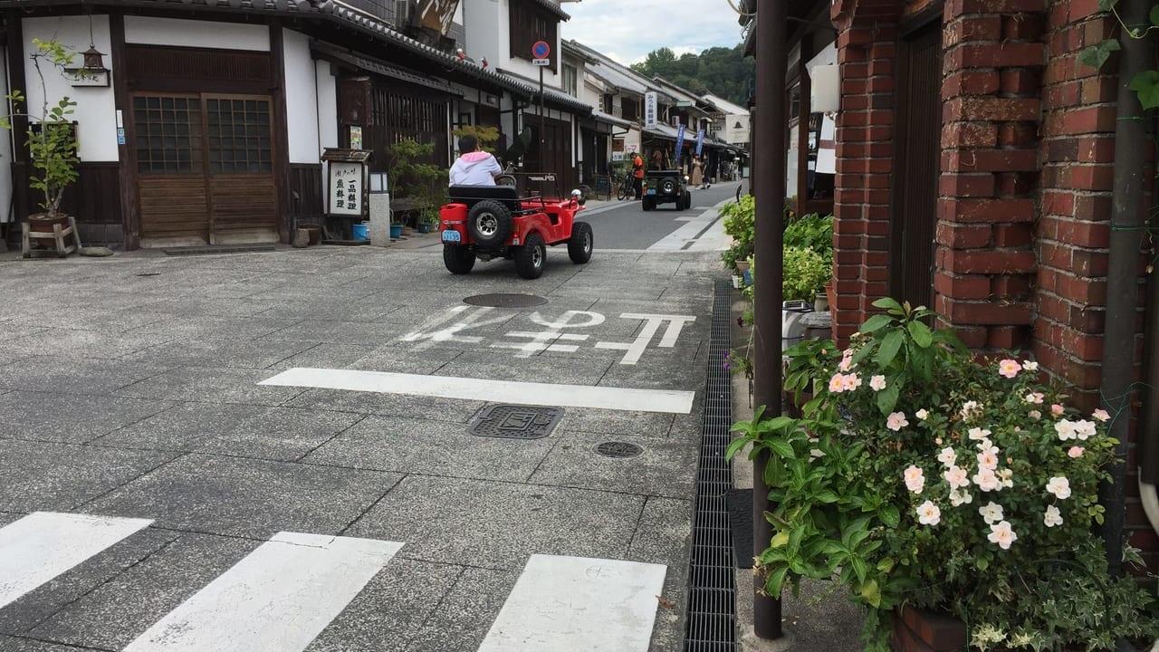 倉敷観光クルーズ