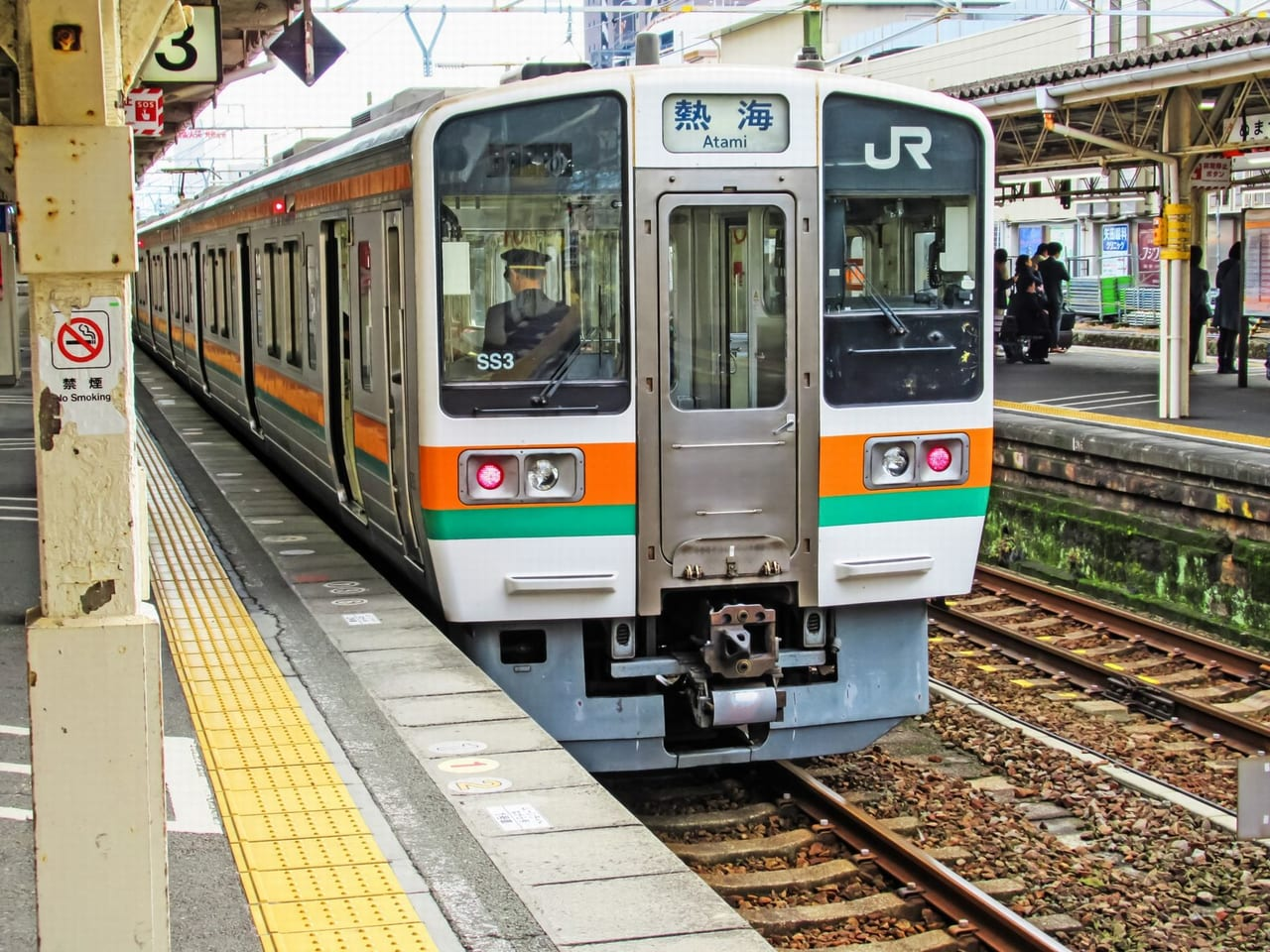 JR岡崎駅置き石