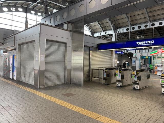 たいやき一休庵京阪門真市駅店オープン