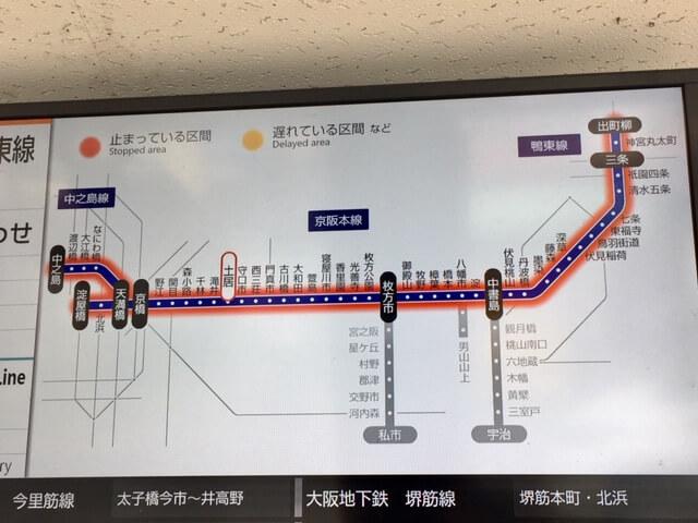 京阪電車人身事故