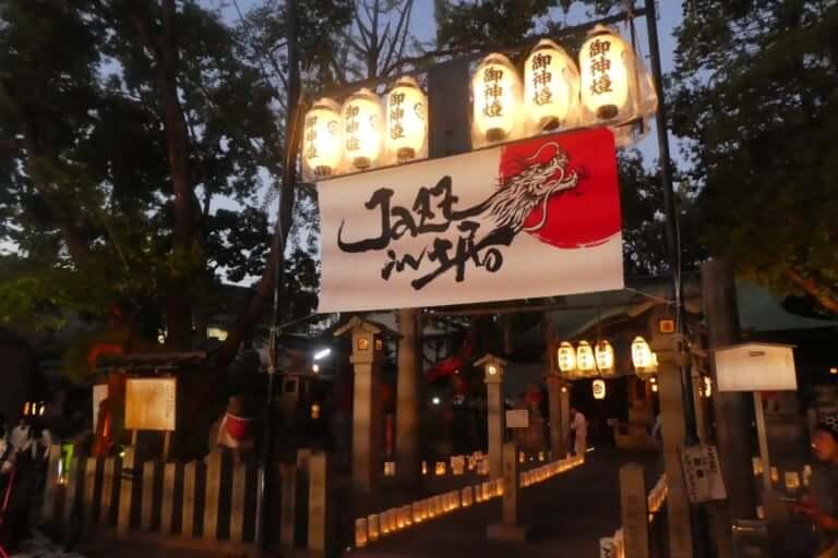 守居神社でジャズ土居ストーリー開催