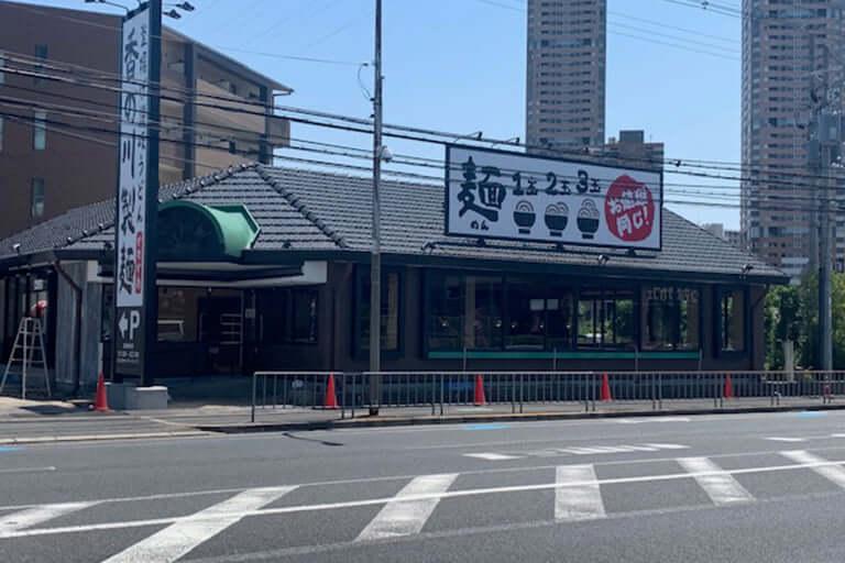 香の川製麺守口大日店工事