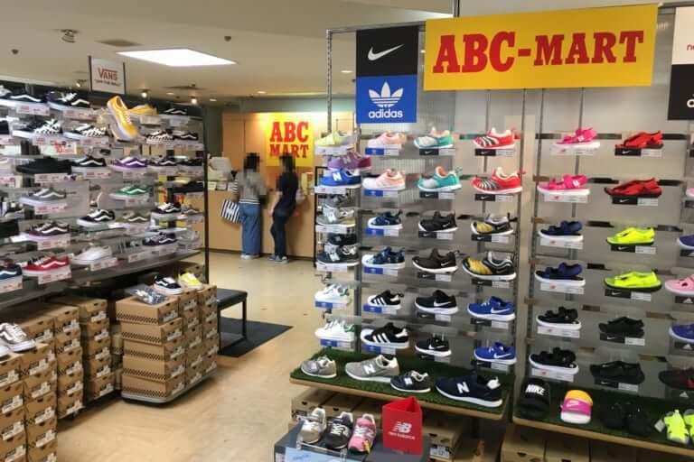 ABCマート京阪百貨店移転