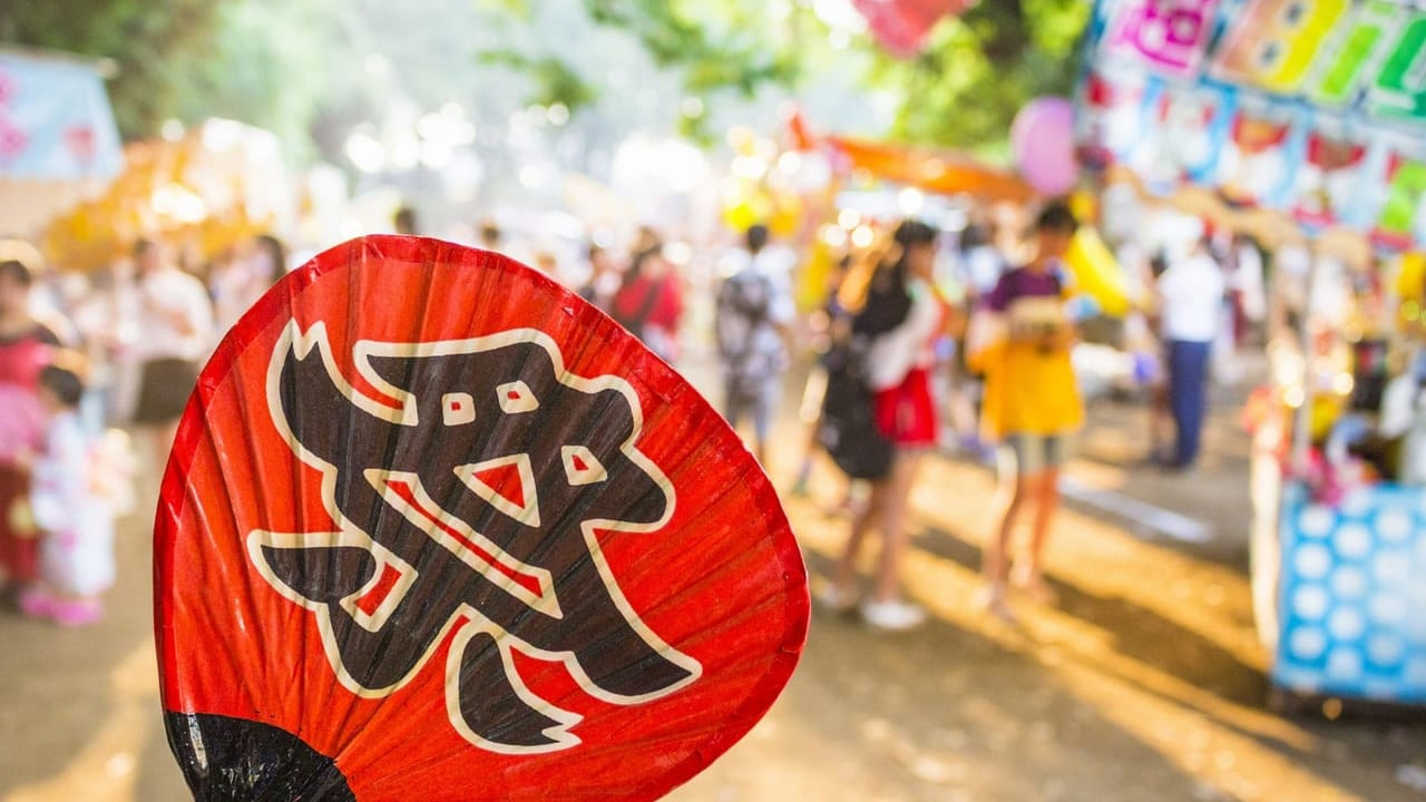 7中校区フェスティバル2019開催