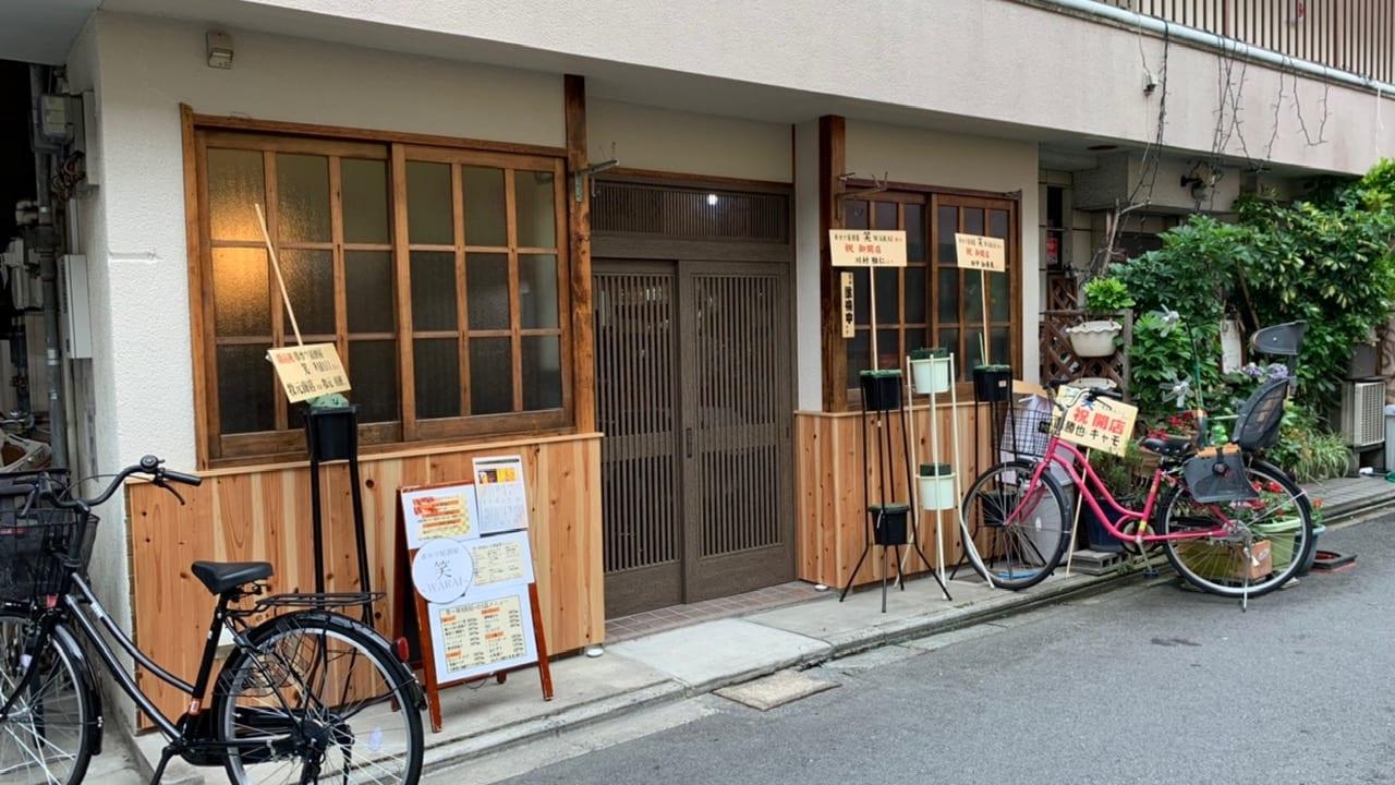 串カツ居酒屋笑~warai~オープン