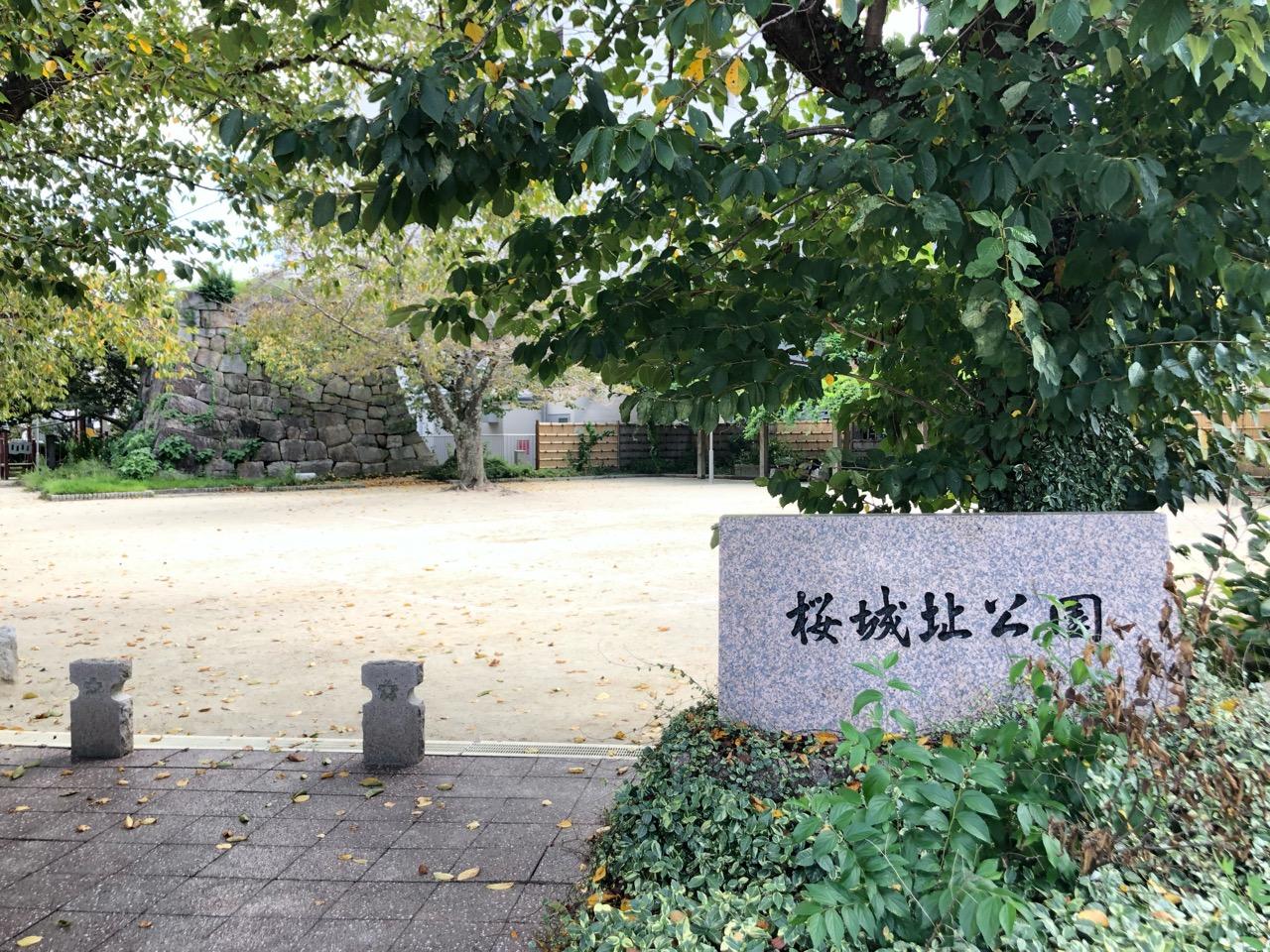 【豊田市】築100年の蔵カフェ「ゆらり」さんが、9月23日の東海 ...