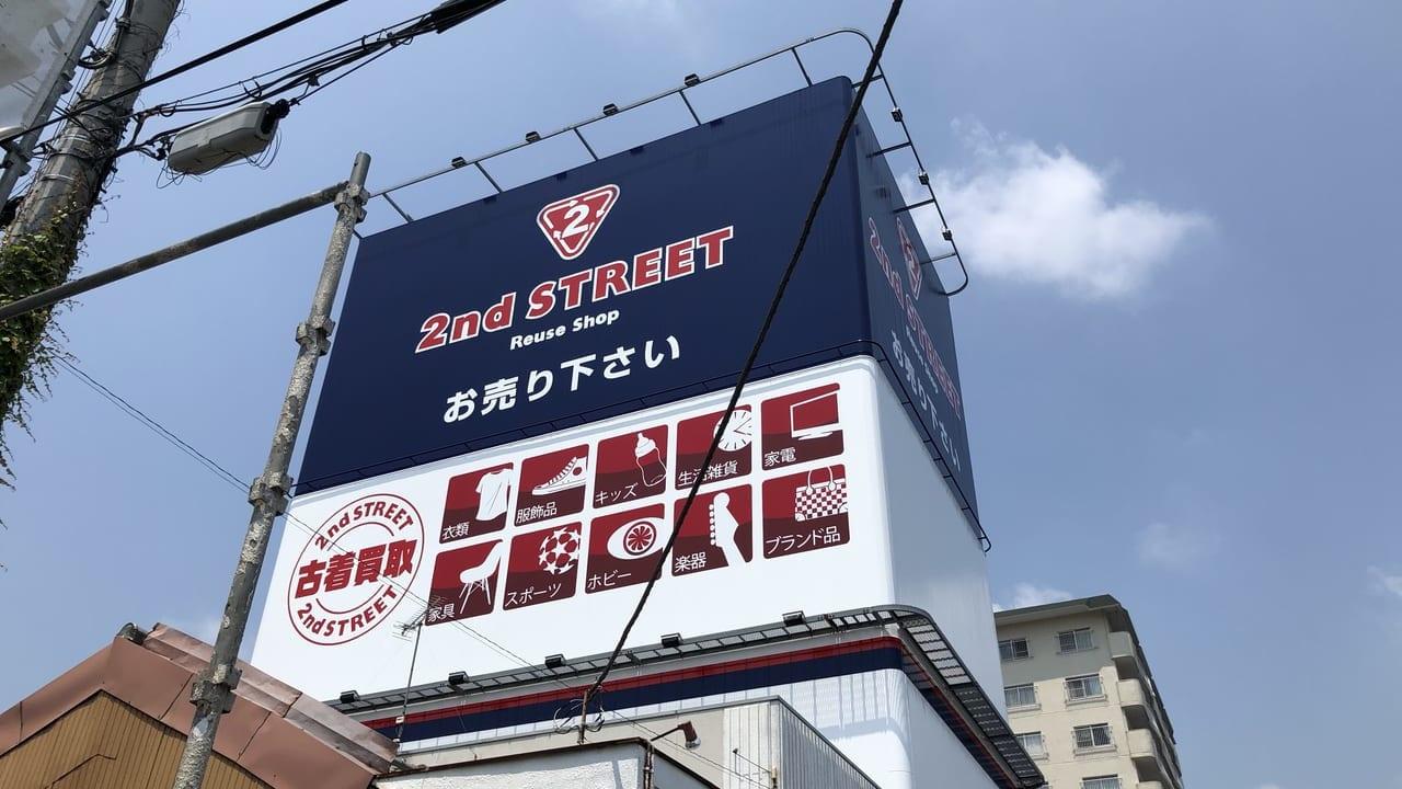 2019年セカンドストリート姫路車崎店外観