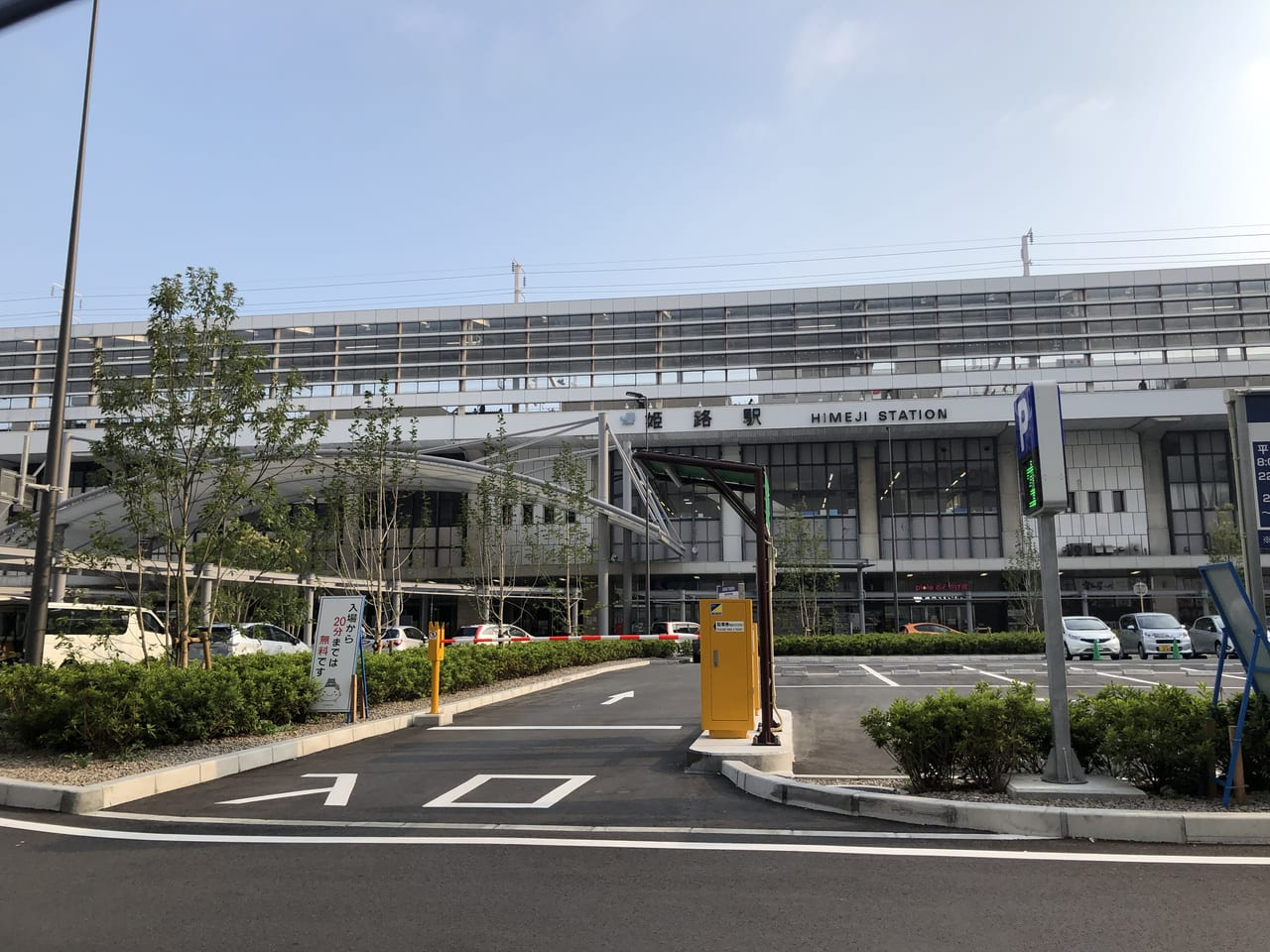 2019年姫路駅外観
