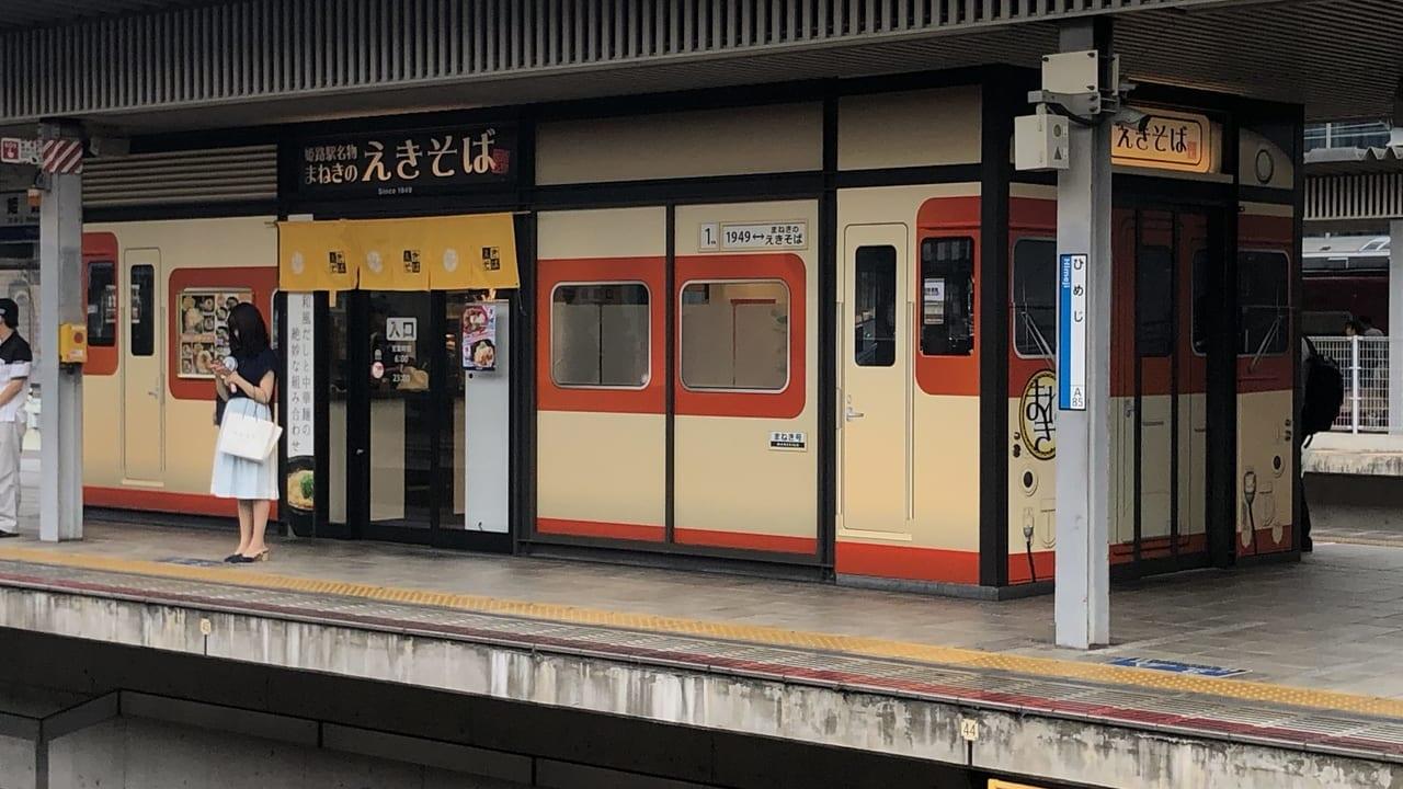 2019年姫路駅そば