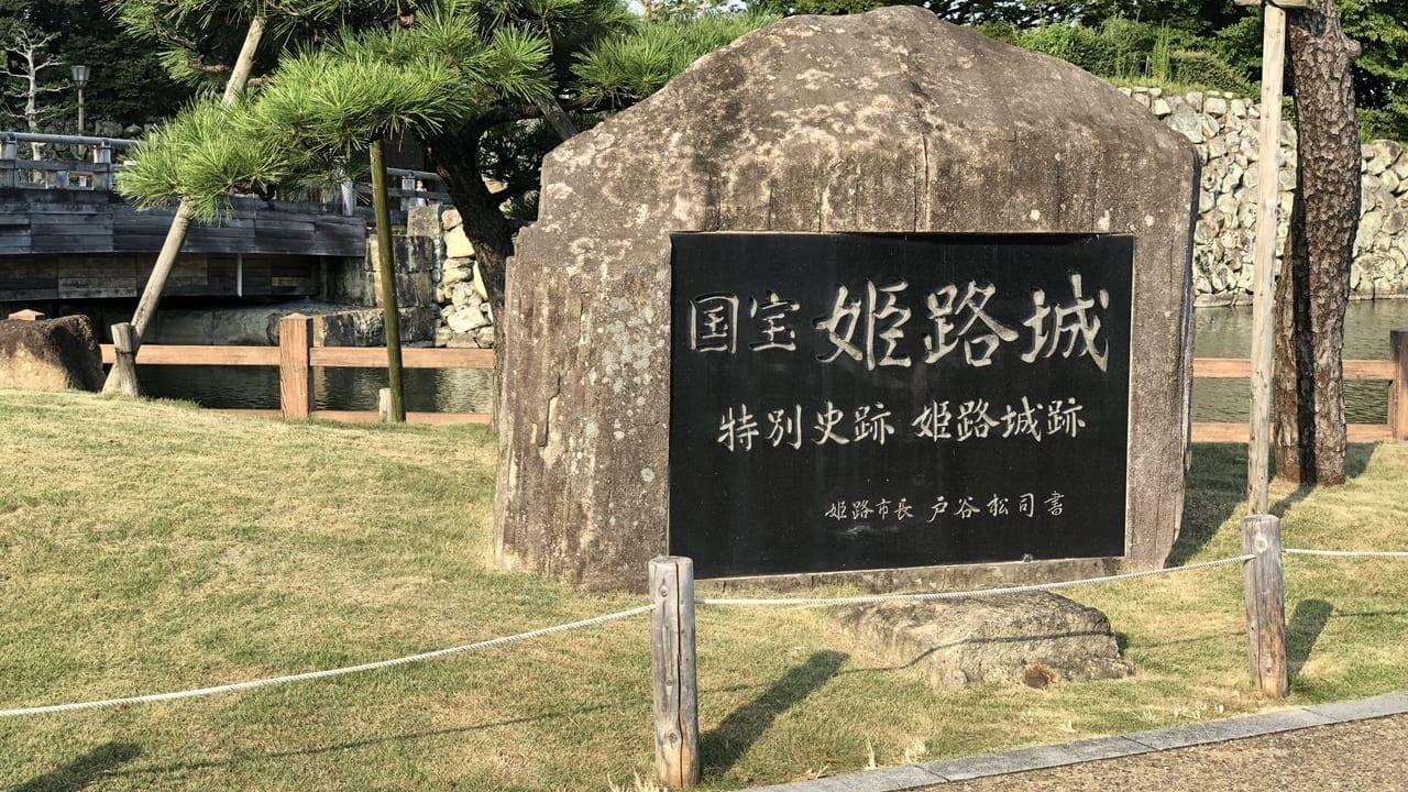 2019年姫路城外観