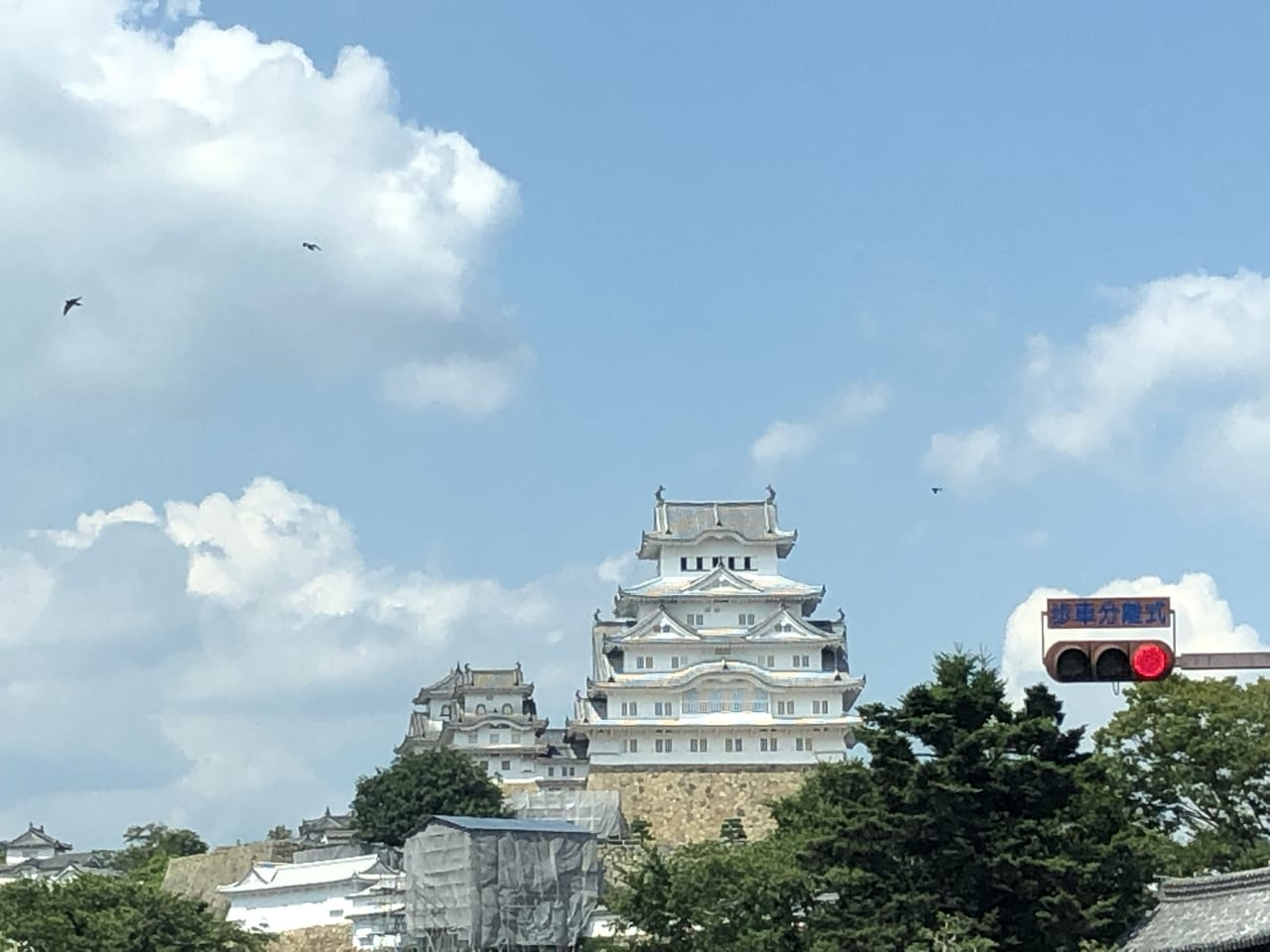 2019年姫路城 外観