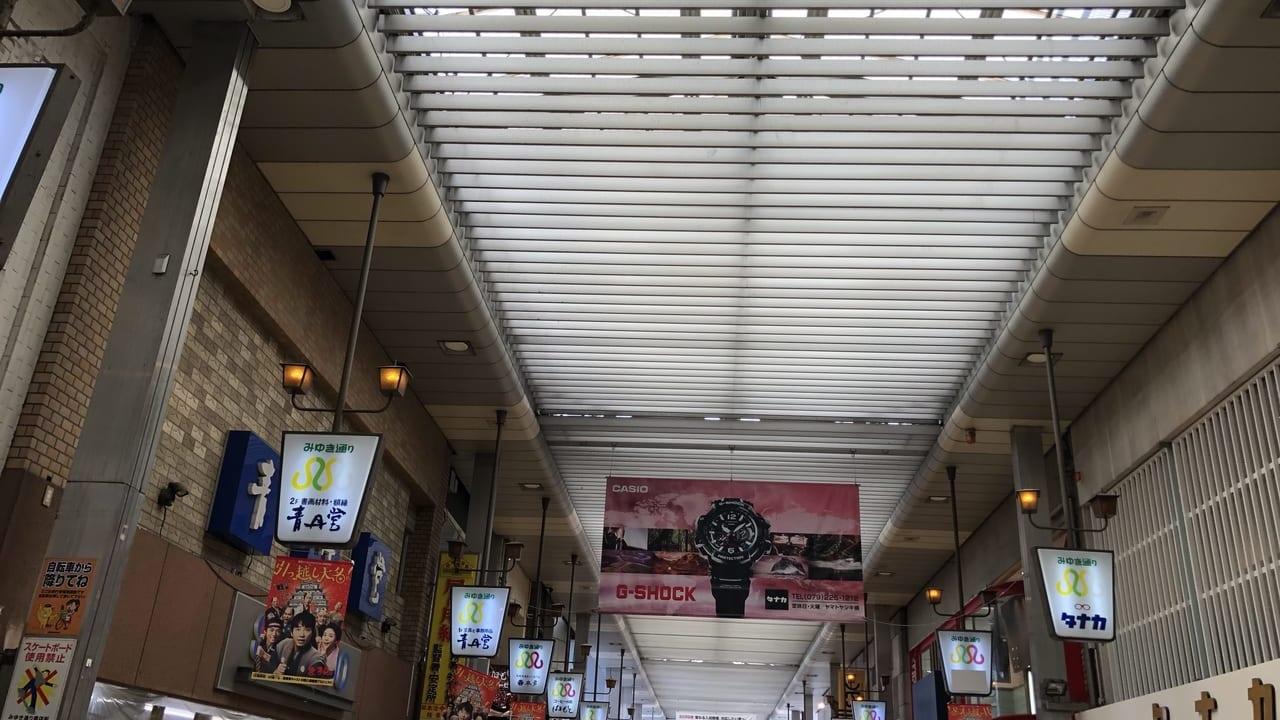2019年姫路西二階町