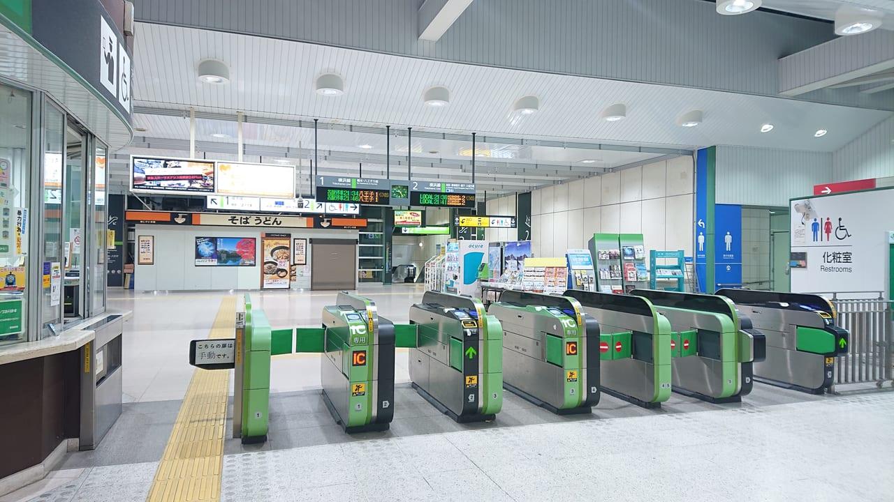 jr 横浜 線 運行 状況