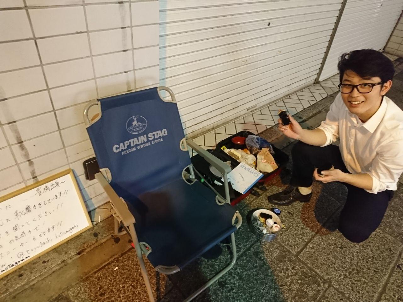 豊橋市】豊橋駅前の路上で靴磨きをしている方をご存知でしょうか