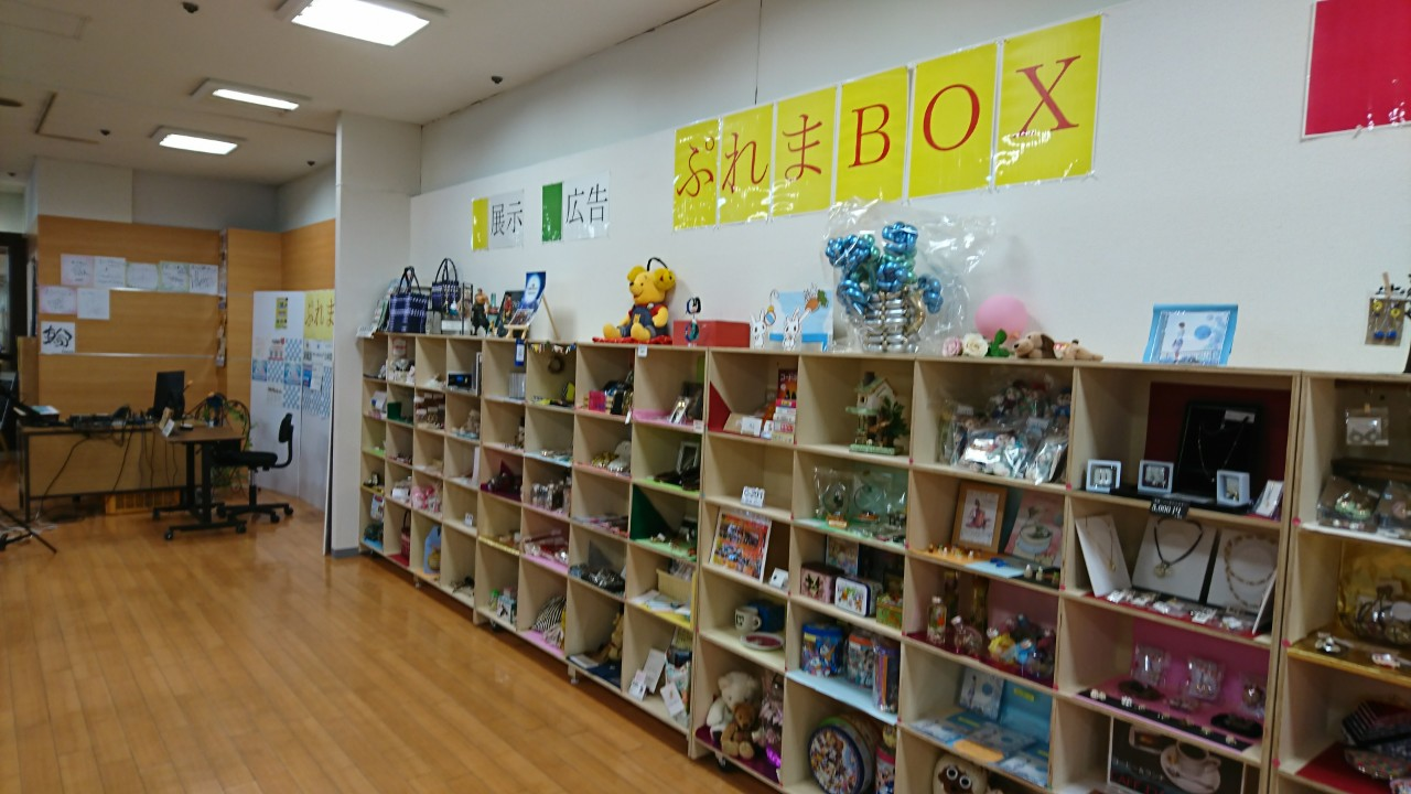 ぷれまBOXの店内の様子2