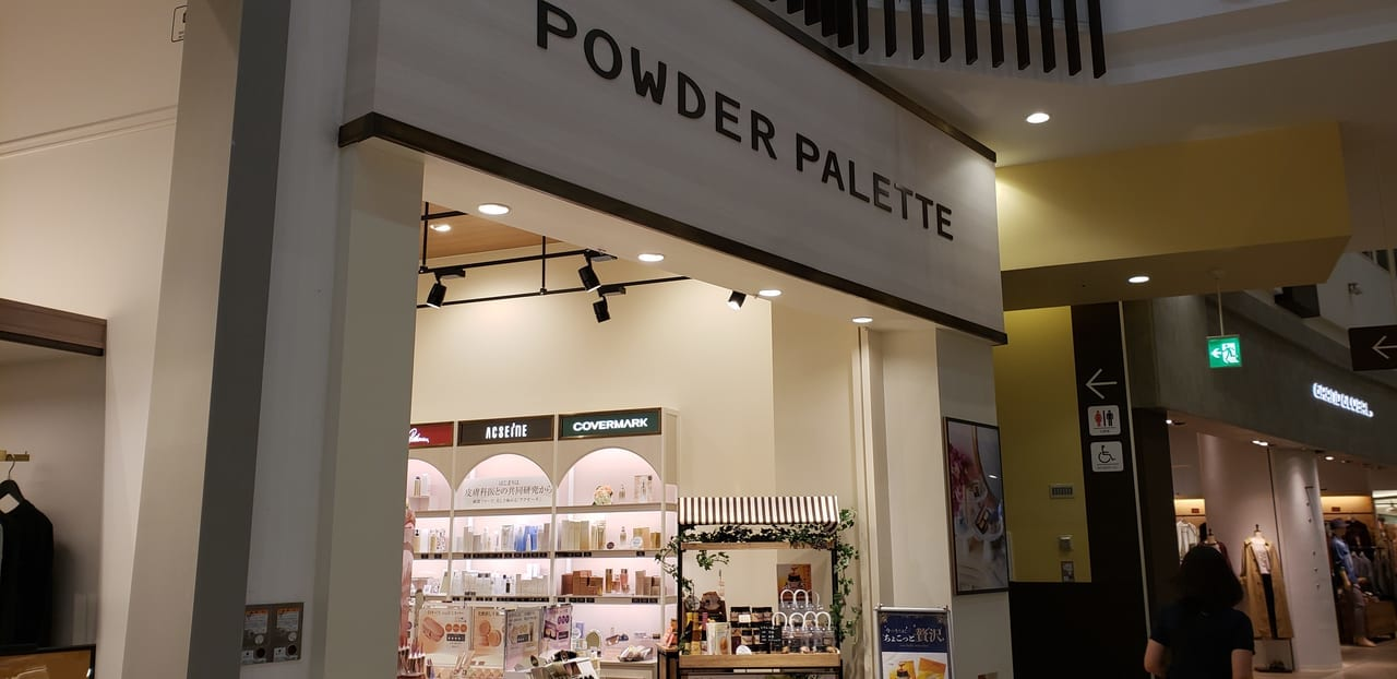 powderpalette
