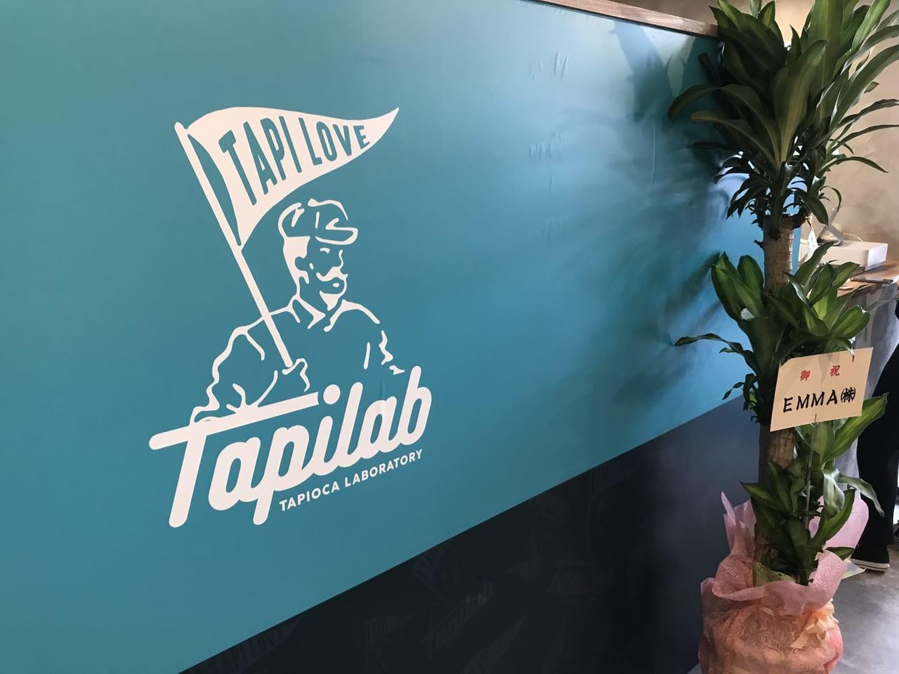 松本市Tapilab