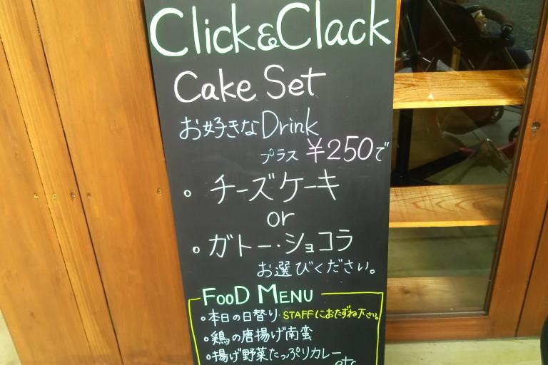 Click&Clack