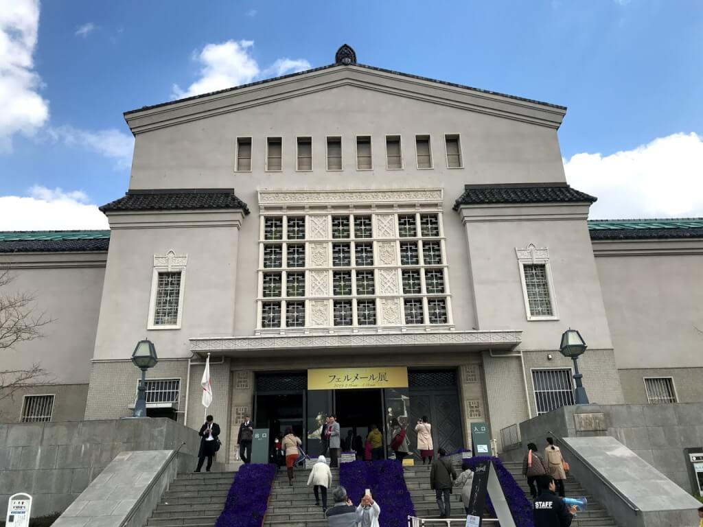 フェルメール展大阪市立美術館玄関