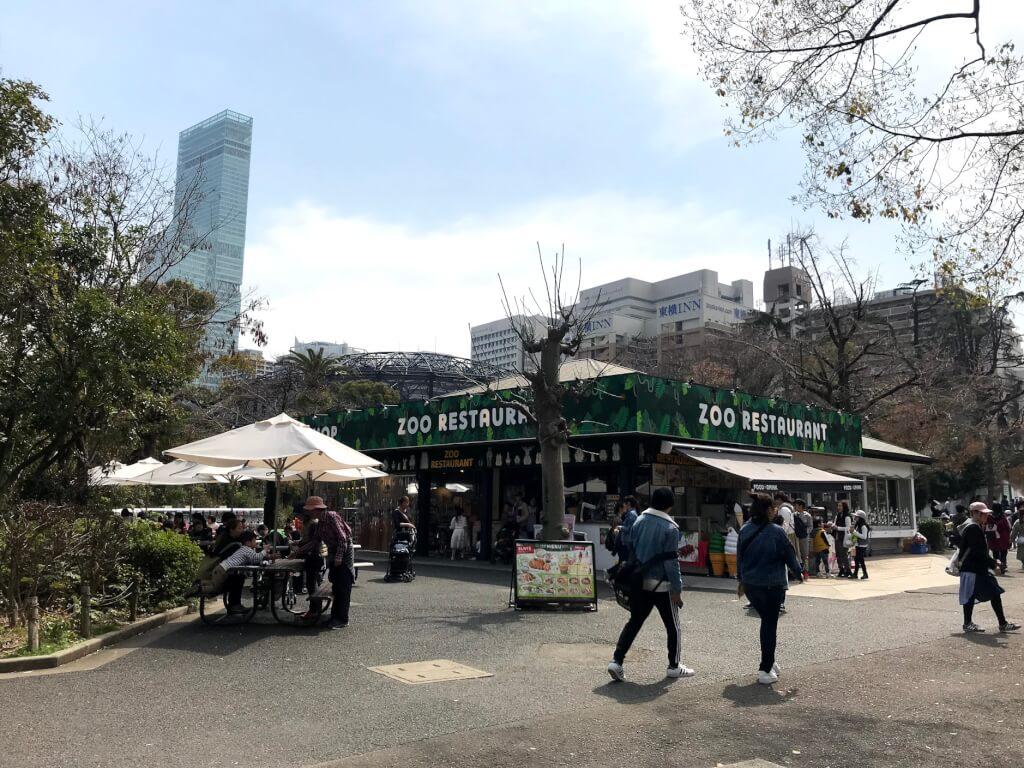 天王寺動物園レストラン
