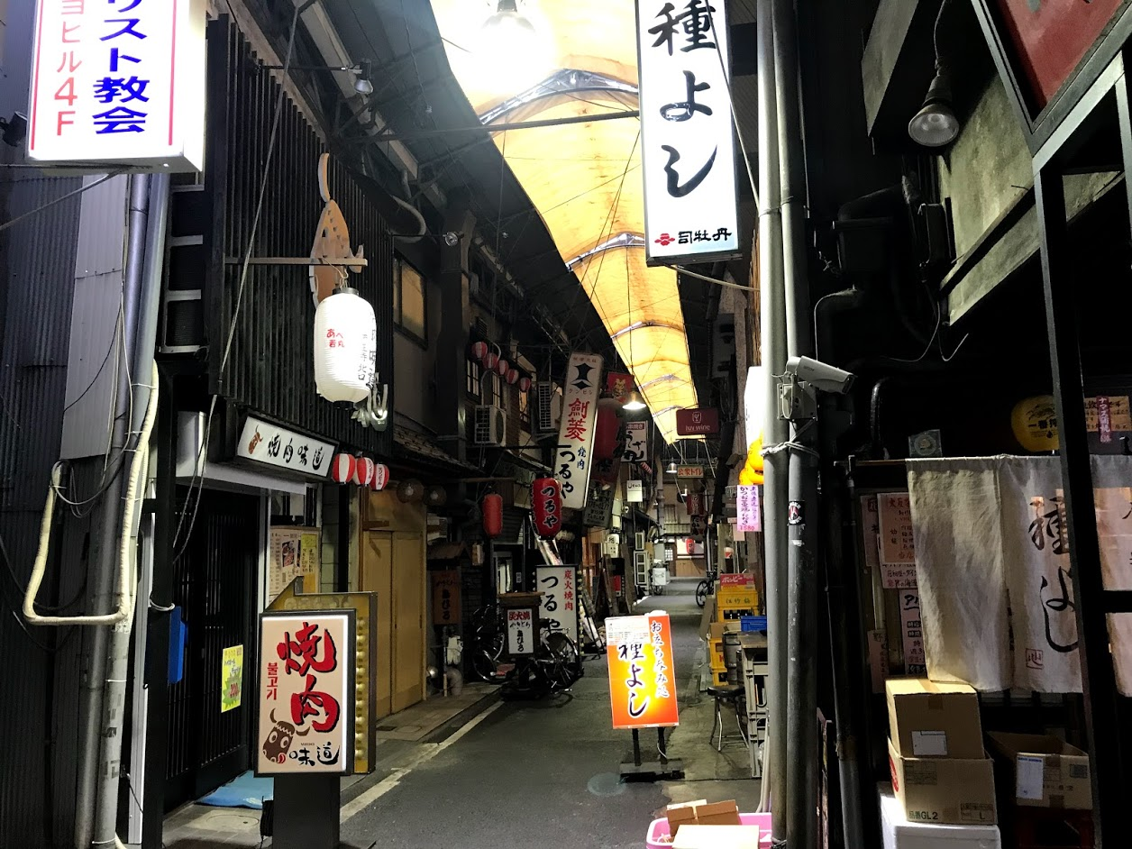 天王寺駅前商店街