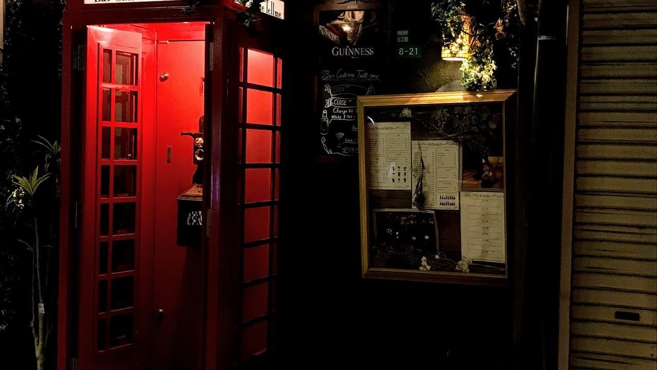 ロンドンの赤い電話BOX