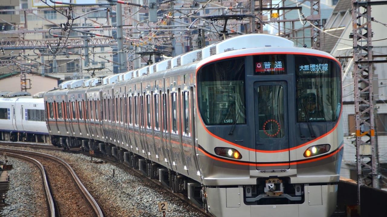 大阪環状線運転見合わせ