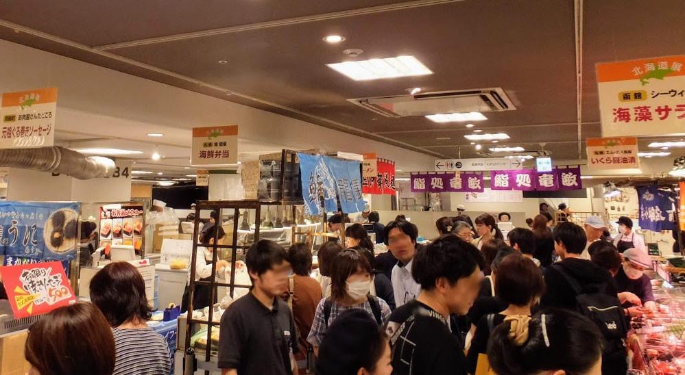 ハルカス北海道展