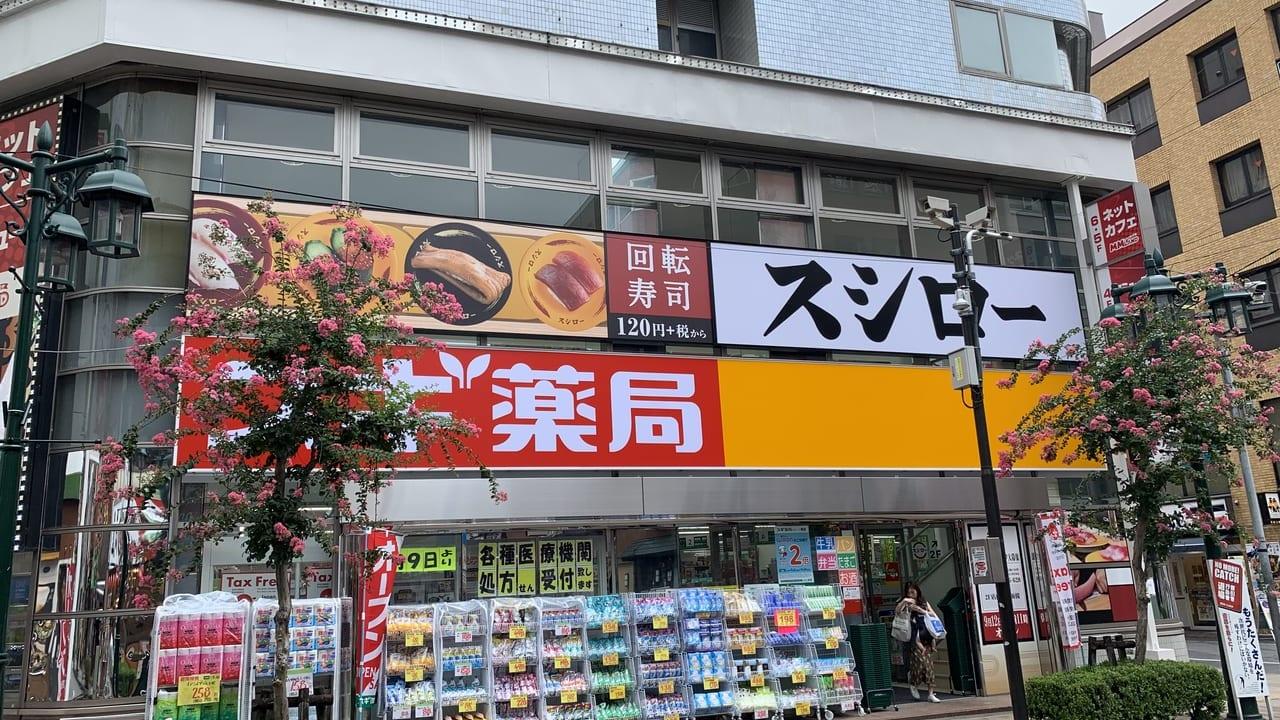 立川駅南口スギ薬局上にスシローがオープン!