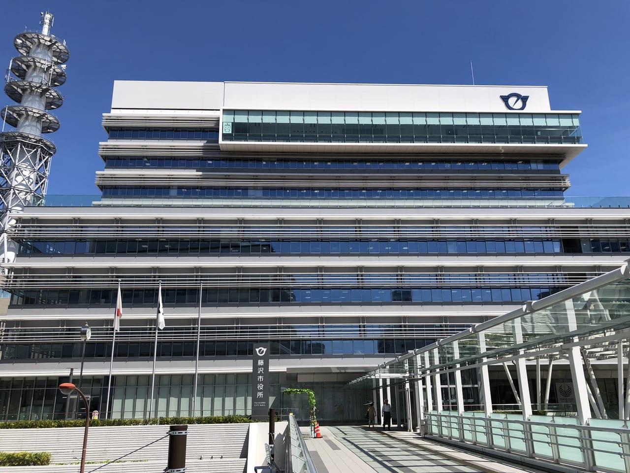 藤沢市役所新庁舎の正面